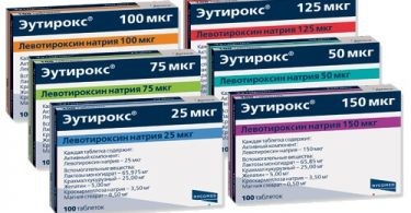 eutiroks-ot-gipotireoza-1
