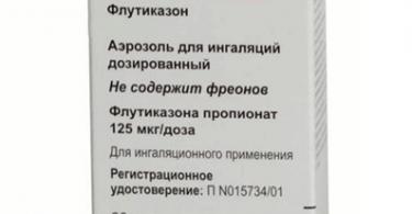 fliksotid-aer-125mkg-60-doz-1