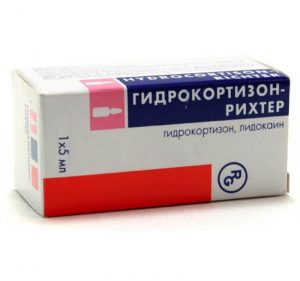 Гидрокортизон для ингаляций: особенности лечения гормональным препаратом