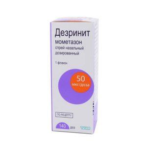 Дезринит или Назонекс: какой препарат лучше