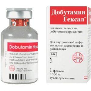 Добутамин Гексал