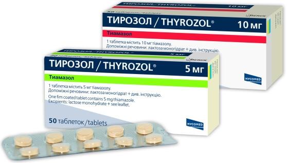 Тирозол: инструкция по применению таблеток