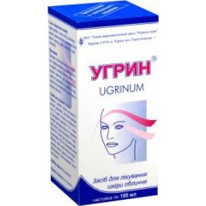 Угрин