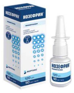 Нозефрин