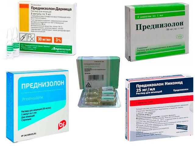 Преднизолон: инструкция по применению таблеток, раствора, мази