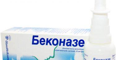 спрей Беконазе