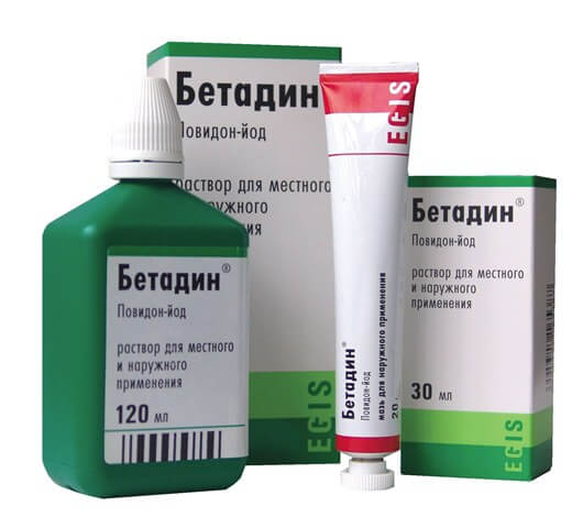 Бетадин: инструкция по применению раствора, мази, свечей