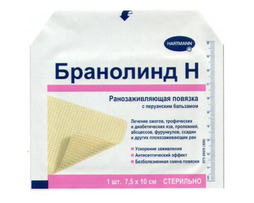 Бранолинд Н: инструкция по применению повязки