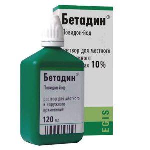 бетадин раствор