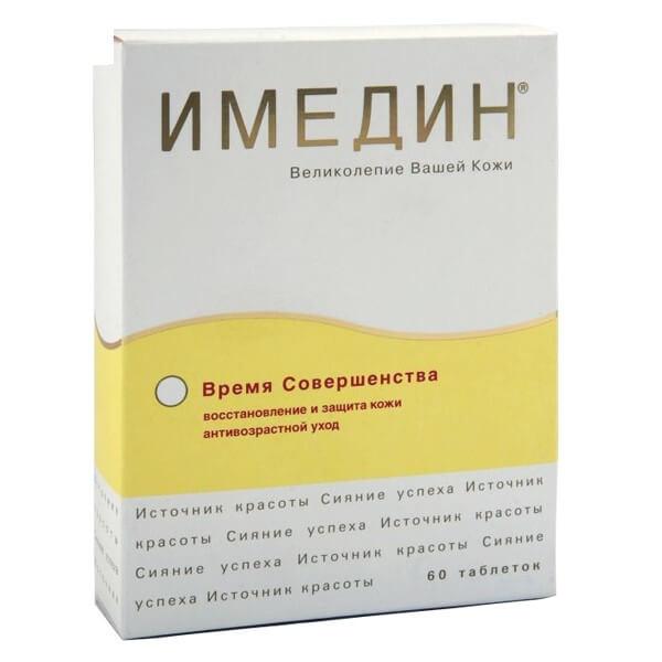Имедин: инструкция по применению таблеток