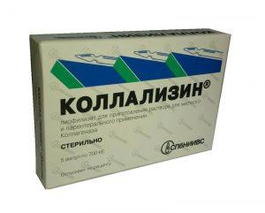 kollalizin-liofilizat-700-ke-n5-amp-1