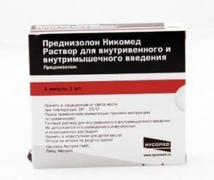 Преднизолон гемисукцинат