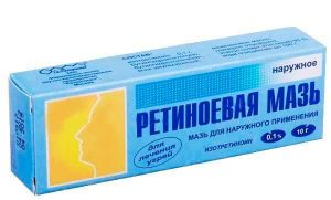Мазь Ретиноевая