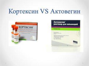 Актовегин или Кортексин: выбор лучшего ноотропного средства