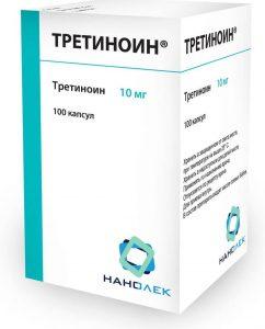 третиноин