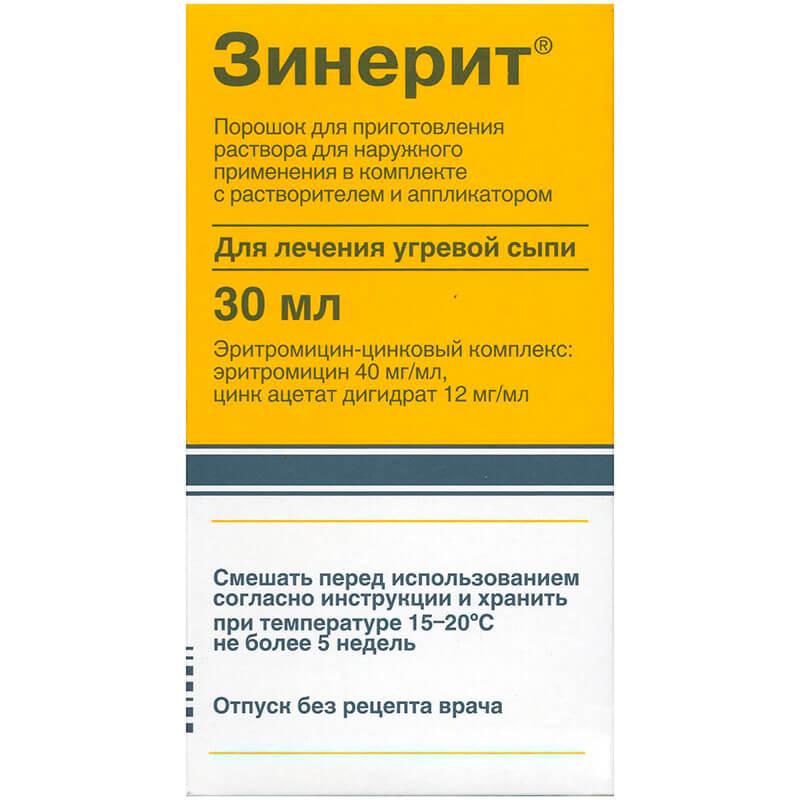 Зинерит: инструкция по применению средства от прыщей