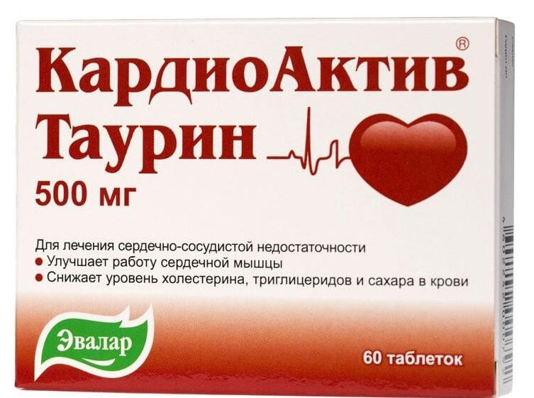 Кардиоактив таурин: инструкция по применению таблеток