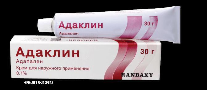 Адаклин: инструкция по применению противоугревого крема