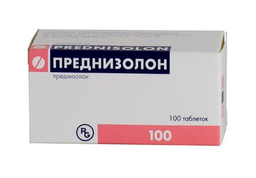 Преднизолон и анаболические стероиды купить спортивное питание стероиды анаболики