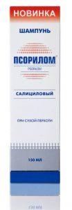 Псорилом шампунь с салициловой