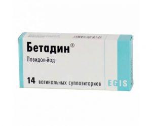 Бетадин: аналоги препарата