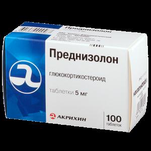 как снижать дозу преднизолона в таблетках