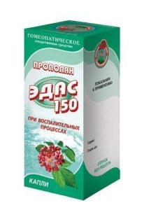 ЭДАС-150 ПРОПОЛАН