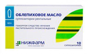 облепиховое масло при геморрое при беременности