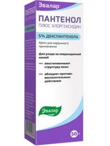 Пантенол плюс хлоргексидин