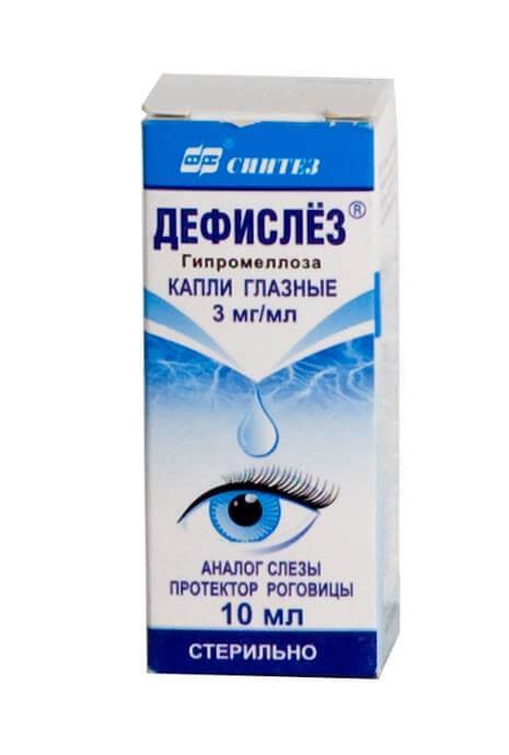 Дефислез: инструкция по применению глазных капель