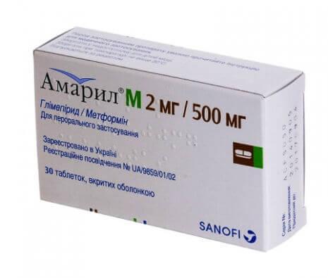 Амарил М: инструкция по применению таблеток