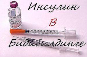Инсулин: использование в бодибилдинге