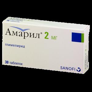 амарил 2