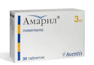 амарил 3 мг инструкция по применению