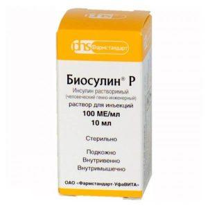 биосулин