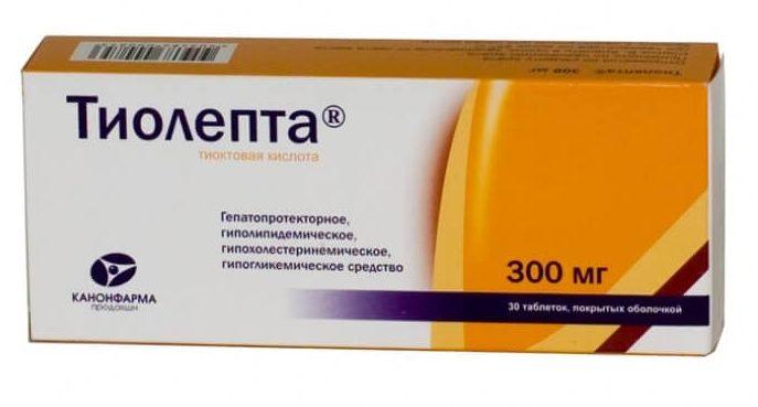 Тиолепта: инструкция по применению таблеток
