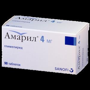амарил 4