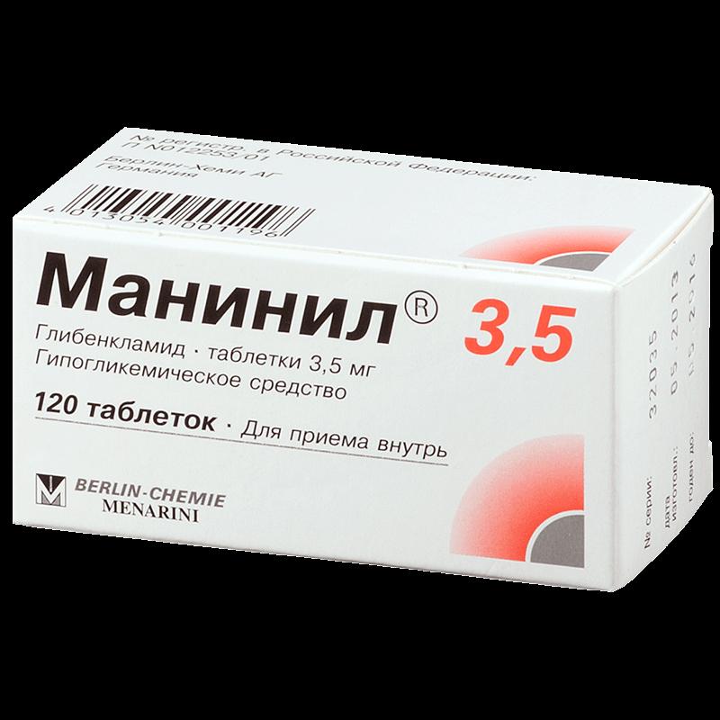 Манинил: инструкция по применению таблеток