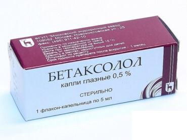 Бетаксолол: инструкция по применению таблеток и капель