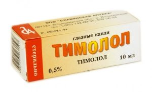 Тимолол