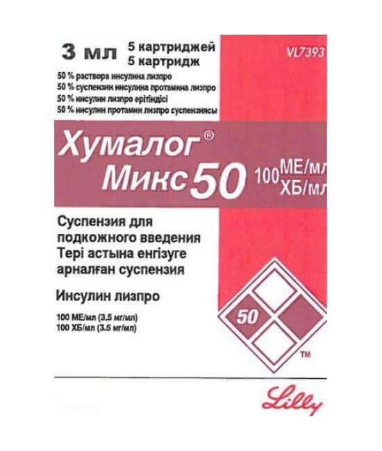 Хумалог Микс 50: инструкция по применению суспензии