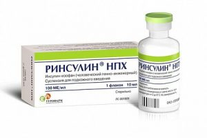 Ринсулин ПНХ