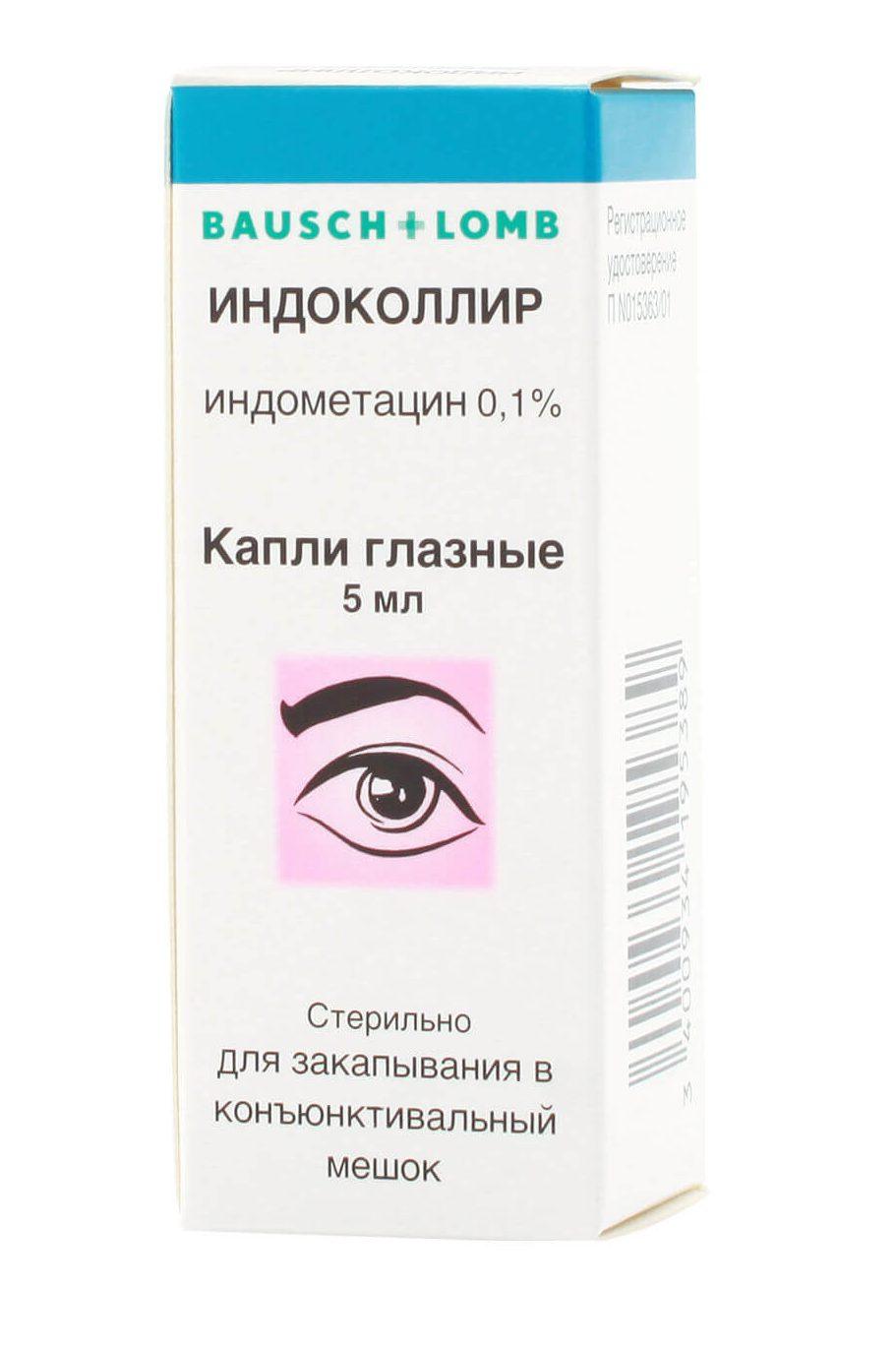Индоколлир: инструкция по применению глазных капель