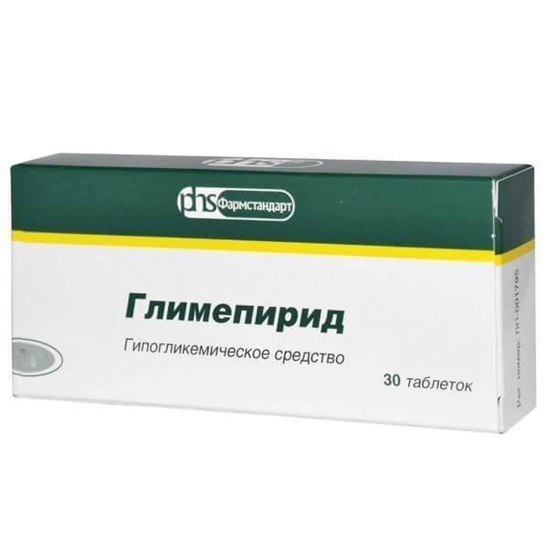 Глимепирид: инструкция по применению таблеток