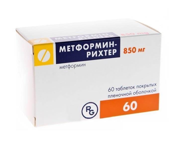 Метформин рихтер 500 мг инструкция по применению