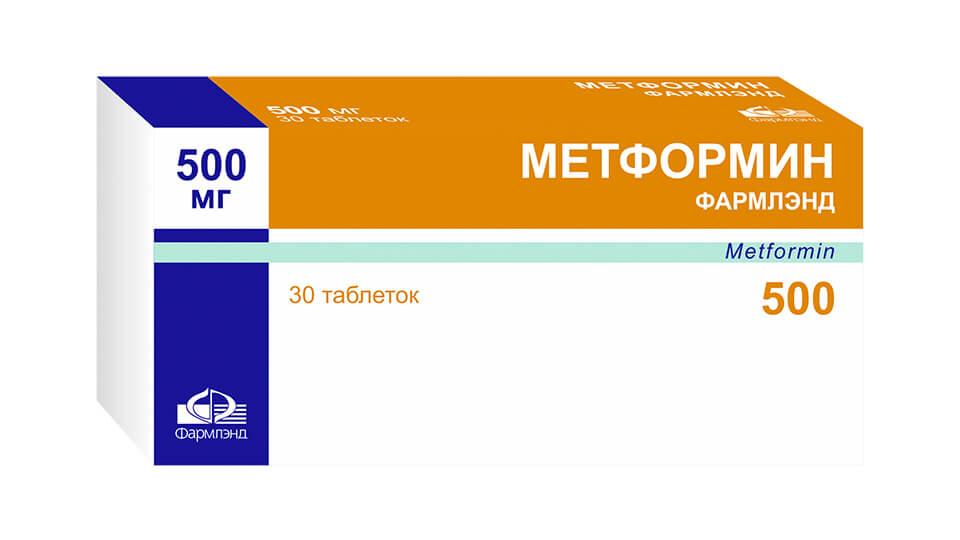 Метформин: инструкция по применению таблеток
