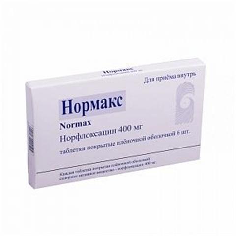 Нормакс: инструкция по применению таблеток