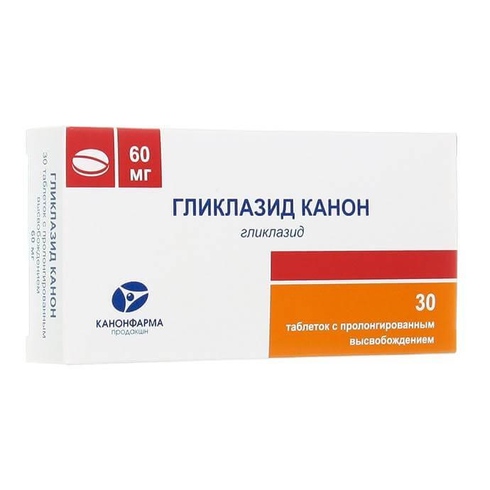 Гликлазид Канон: инструкция по применению таблеток