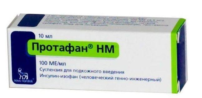 Инсулин-изофан: инструкция по применению суспензии