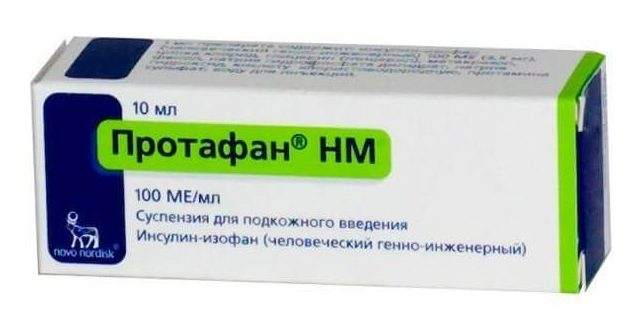 Протафан: инструкция по применению суспензии